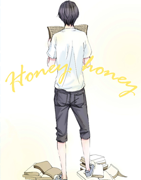 HoneyHoney
